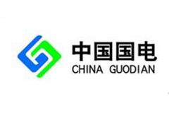 中国国电科技环保集团