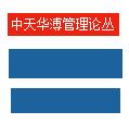 必威体育官方网站丛书